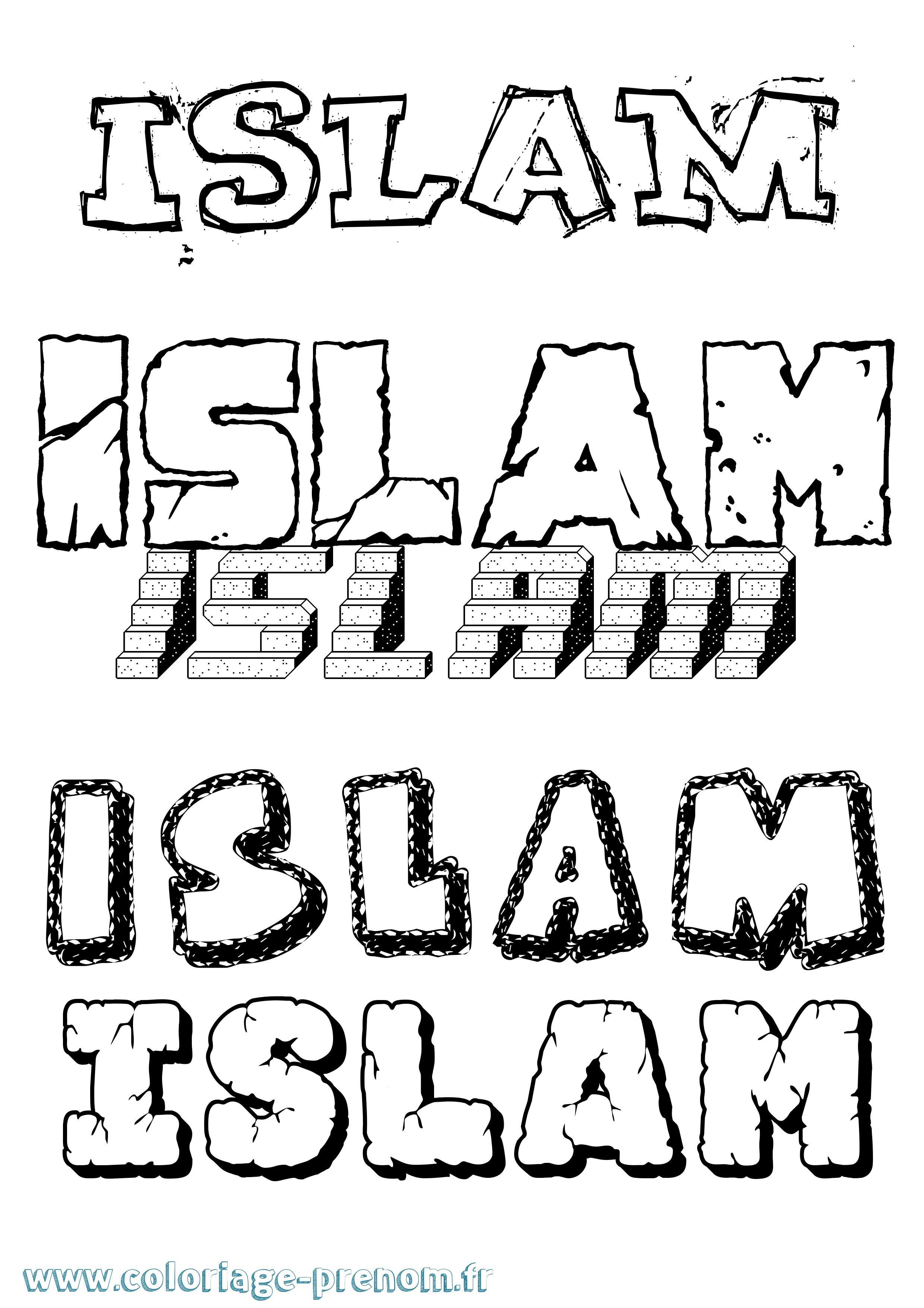Coloriage Islam.Coloriage Du Prenom Islam A Imprimer Ou Telecharger Facilement