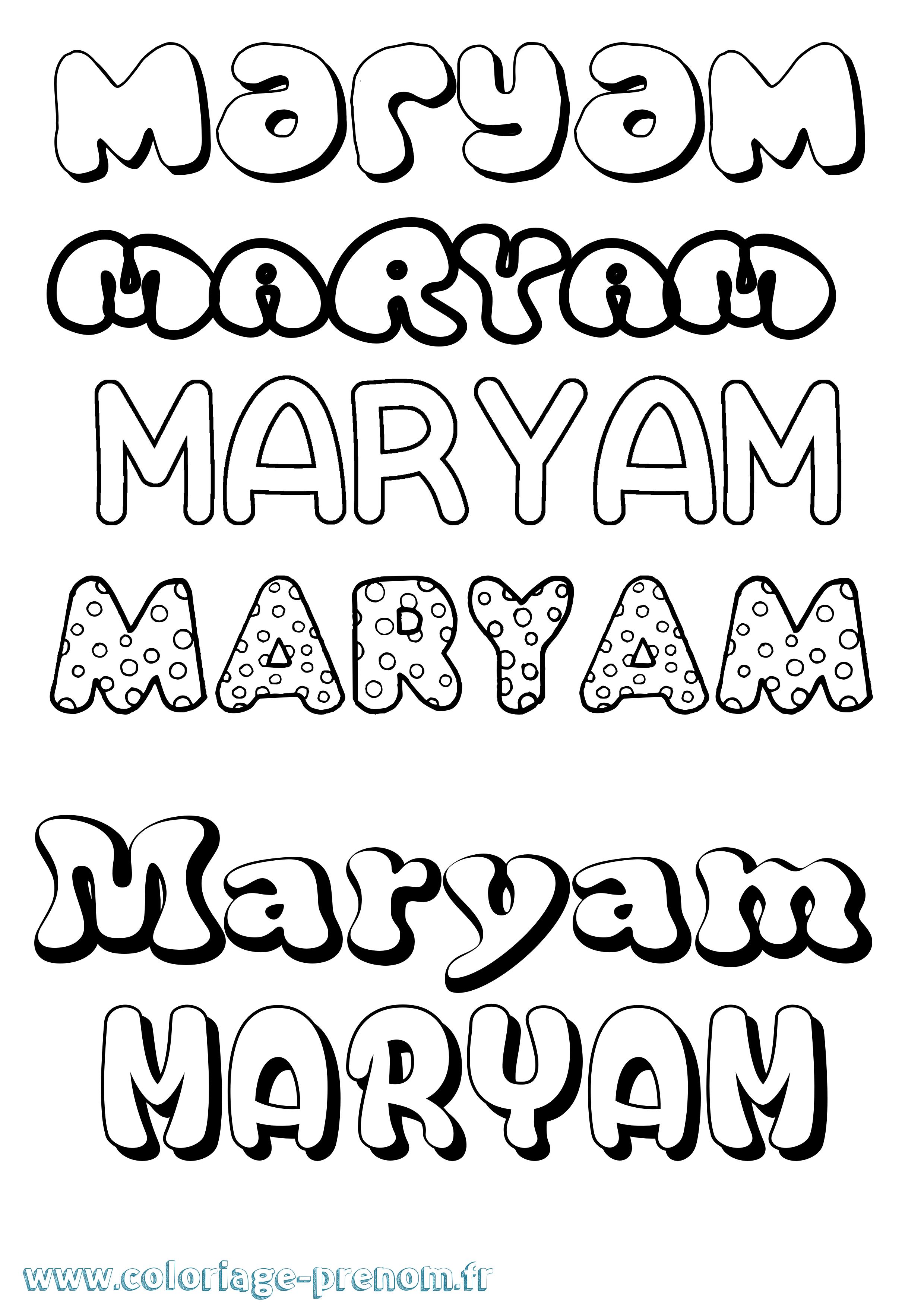 L3BAT MARYAM TÉLÉCHARGER